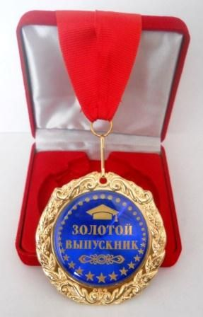 """Медаль """"Золотой выпускник"""""""