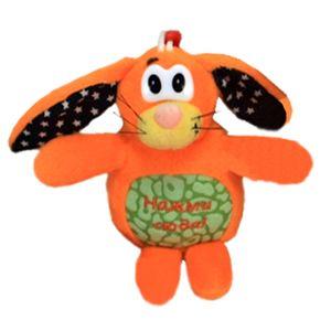 Брелок Оранжевый Заяц