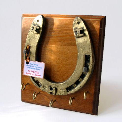 Подкова - вешалка для ключей